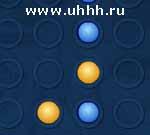 Игры UHHH.RU - В ряд
