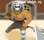 Флеш игры - На арене гладиаторов
